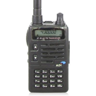 ADI AF-68 AF68 VHF/UHF 雙頻高功率 業餘對講機