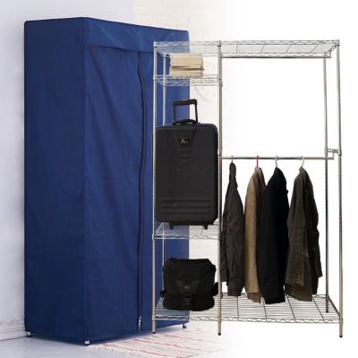 樂活家~波浪四層衣櫥架(附布套)~120x45x180cm藍色