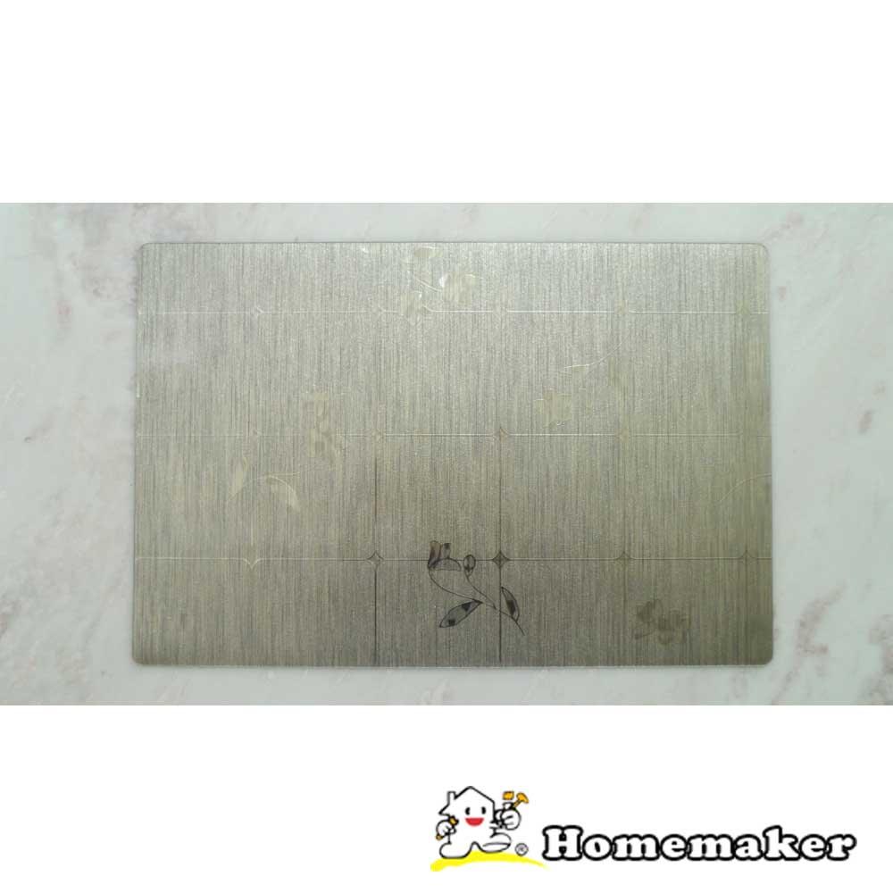 Homemaker-金賓花卉金屬壓紋餐墊_RN-TD227-A035-C (4入)
