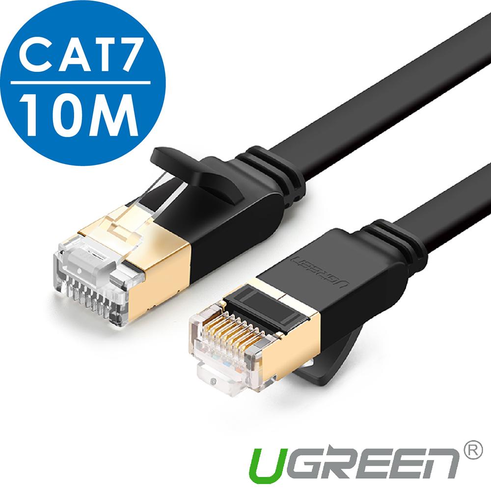 綠聯 CAT7網路線  FLAT版 10M