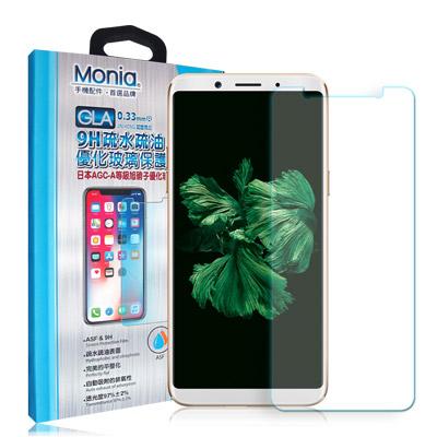 MONIA OPPO A75 / A75s 日本頂級疏水疏油9H鋼化玻璃膜