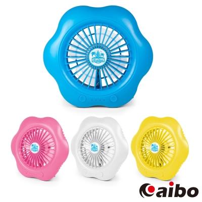 aibo AB07 輕巧三段式調速USB雲朵風扇(附LED燈)