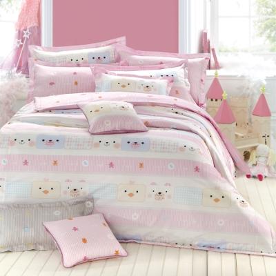 GOLDEN-TIME- 可愛動物派對-200織紗精梳棉-兩用被床包組(粉-雙人)