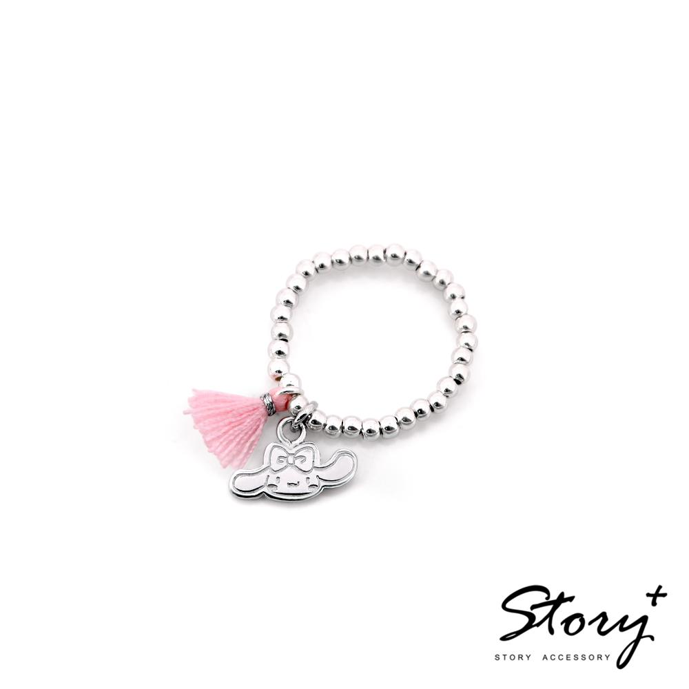 STORY故事銀飾-PinkHolic圓珠純銀彈性戒指-大耳狗喜拿款