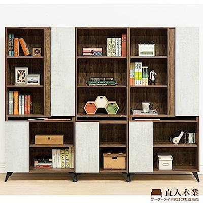 日本直人木業-TINO清水模風格220CM書櫃(220x32x181cm)