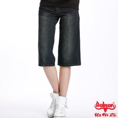 BOBSON 女款低腰粗結紗直筒七分褲(藍113-53)