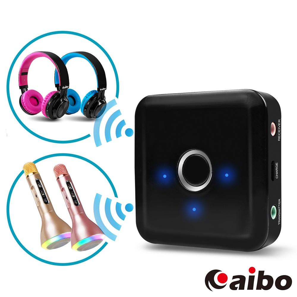 aibo 藍牙一對二 音源接收/發射器