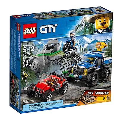 樂高LEGO城市系列 - LT60172 泥路追擊