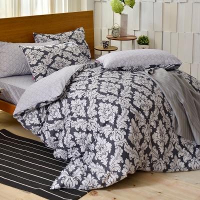 英國Abelia 特羅達爾 單人純棉三件式被套床包組