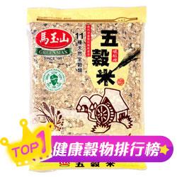 五穀米3kg