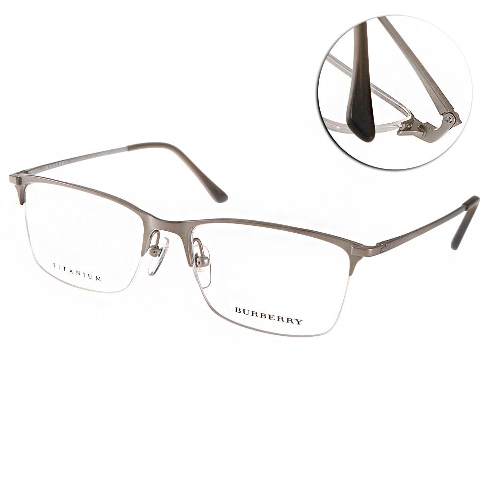 BURBERRY眼鏡 質感半框/銀#BU1284TD 1159