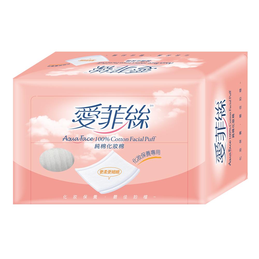 愛菲絲純棉化妝棉100片/盒
