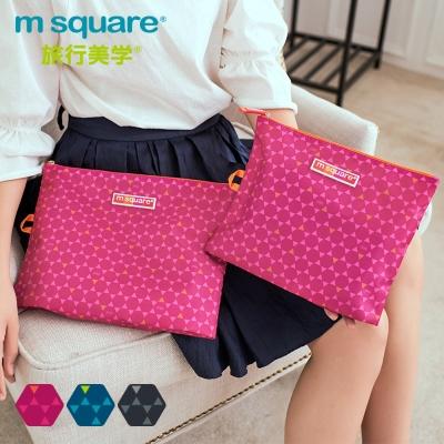 m square商旅系列Ⅱ風琴式收納袋(二件套)