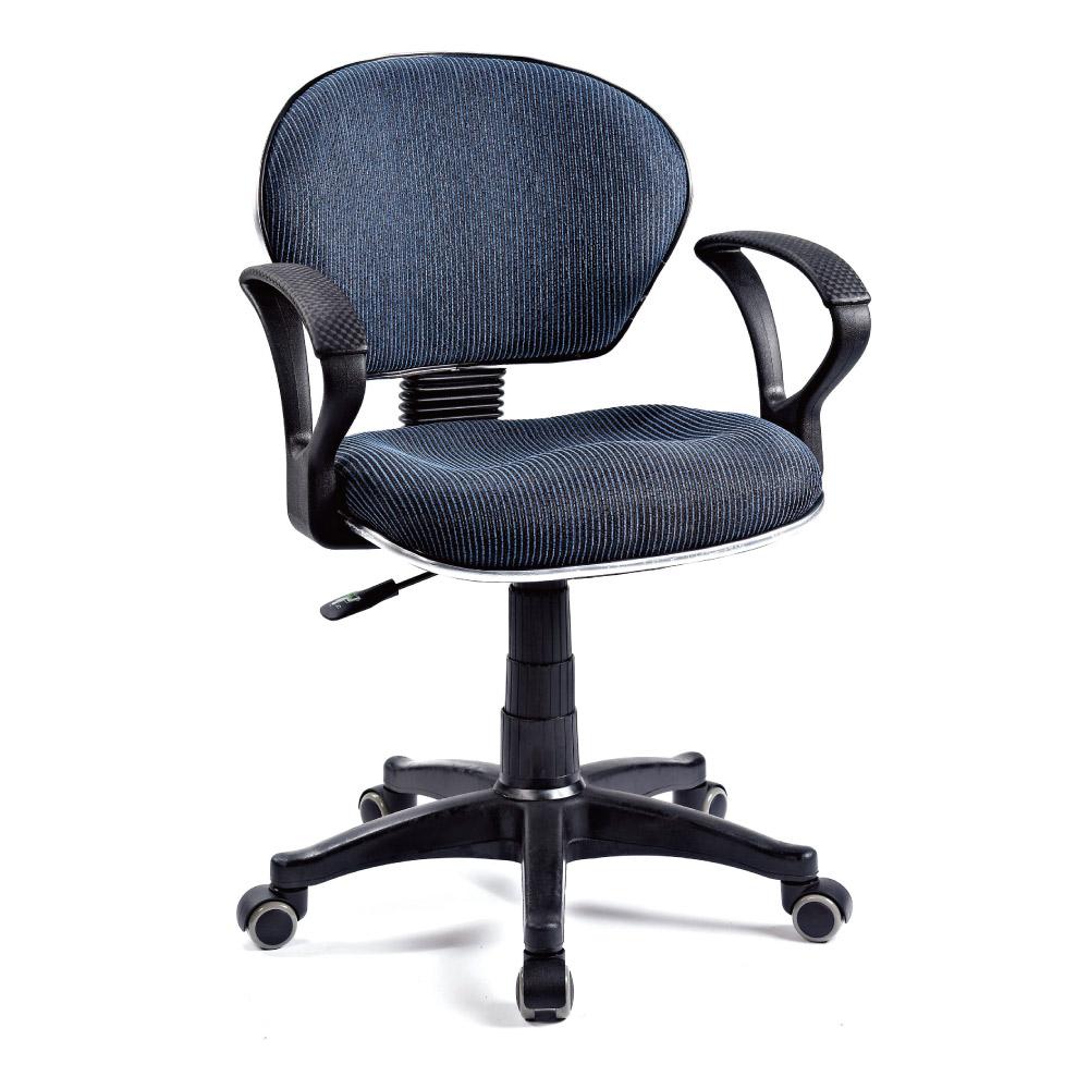 GD綠設家 里卡斯低背網布機能辦公椅-56x52x77cm免組
