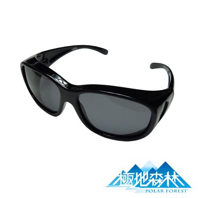 極地森林深灰寶麗萊偏光鏡片太陽眼鏡近視可用7575