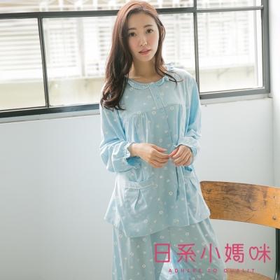 日系小媽咪孕婦裝-哺乳衣~愛心小熊花邊領睡衣套裝 (共二色)