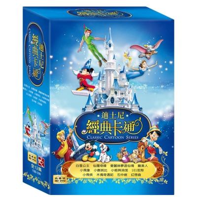 迪士尼經典卡通-套裝DVD