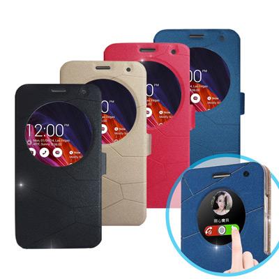 ASUS ZenFone 2 5.5吋 ZE551ML經典金莎紋 商務視窗皮套
