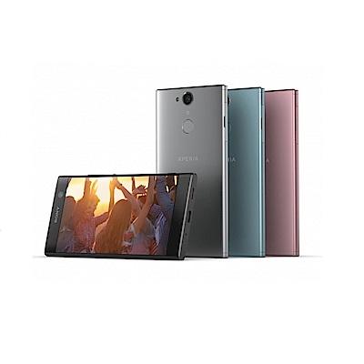 【福利品】SONY Xperia XA2 (3G / 32G) 夜拍超高感光手機