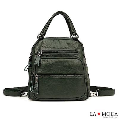 La Moda 通勤必備單品大容量多種背法肩背斜背後背包(綠)