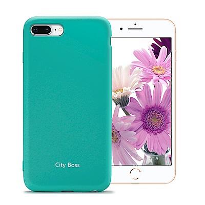 CITY  iPhone 8 Plus /7 Plus 時尚超級防摔手機殼