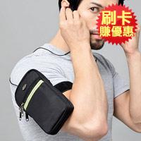 多功能腰掛/臂包