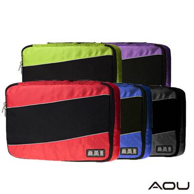 AOU 透氣輕量旅行配件 多功能萬用包 單層衣物收納袋(多色任選)66-035A