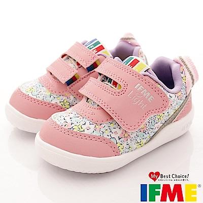 IFME健康機能鞋 輕量包覆學步款 EI00133 碎花粉 (寶寶段)