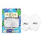 淨舒式 防霾口罩PM2.5(含呼吸氣閥) (一包2入)(白)