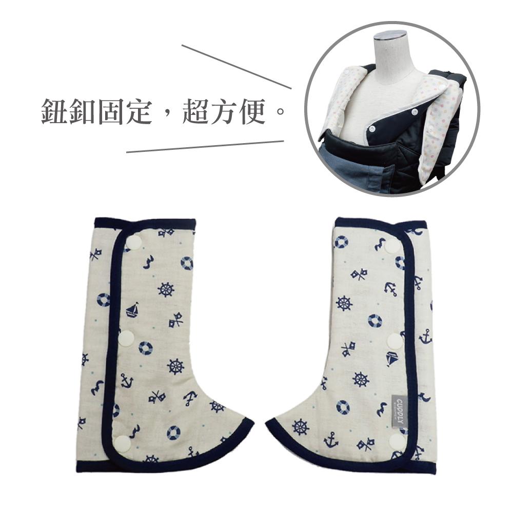 日本製Eightex-日製L型防污套2入(海洋深藍)