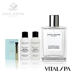 ACCA KAPPA 白麝香香水100ml+沐浴乳+身體乳50ml+茉莉&橙花淡香精2