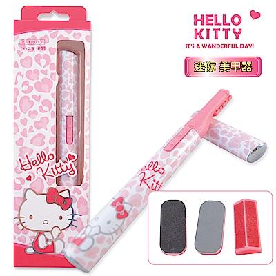 Hello Kitty迷你美甲器KT-130713