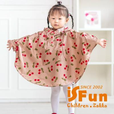 iSFun 兒童專用 短版斗篷式雨衣 M號米櫻桃