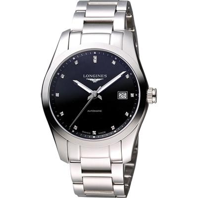 LONGINES Conquest Classic 真鑽機械腕錶-黑/39mm L27854586