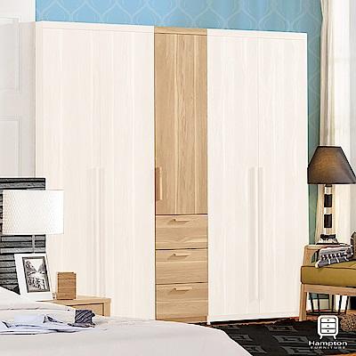 漢妮Hampton貝芙麗系列1.3尺三抽衣櫥-40x60x200cm