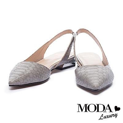 低跟鞋 MODA Luxury 摩登知性造型蛇紋尖頭低跟鞋-灰