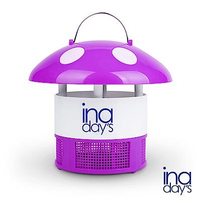 (福利品)inadays 捕蚊達人-光觸媒捕蚊燈展示機-GR-01(M)紫