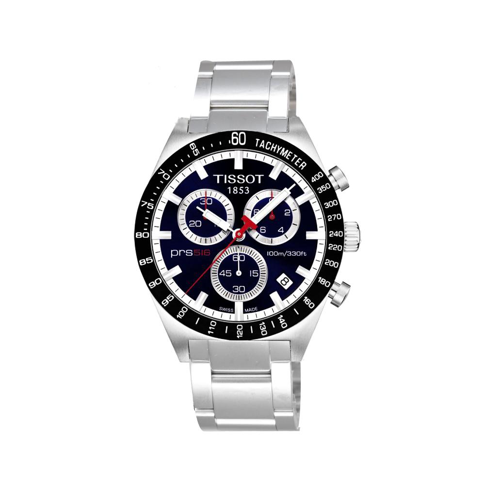 TISSOT PRS516極速復刻石英腕錶-藍40mm