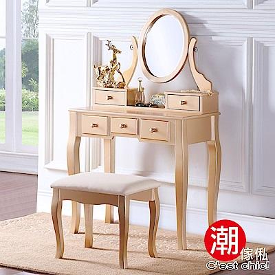 C est Chic-Muses繆絲化妝桌椅組-香檳金
