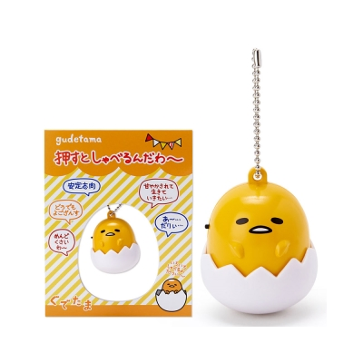 Sanrio 蛋黃哥有聲經典語錄系列造型吊鍊(躲躲蛋殼)