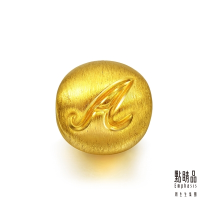 點睛品 Charme 英文字母系列 黃金串珠