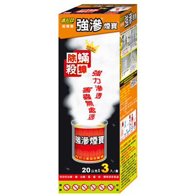 速必效 強滲煙寶三入裝 (20gX3罐入)/盒