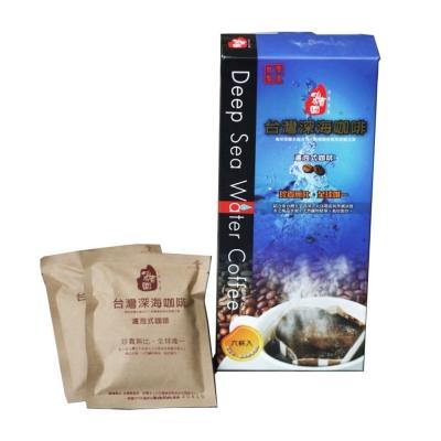 【台東果子狸】竹香+深海咖啡禮盒