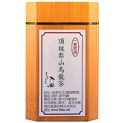 利展豐製茶 頂級梨山烏龍茶150G*2罐
