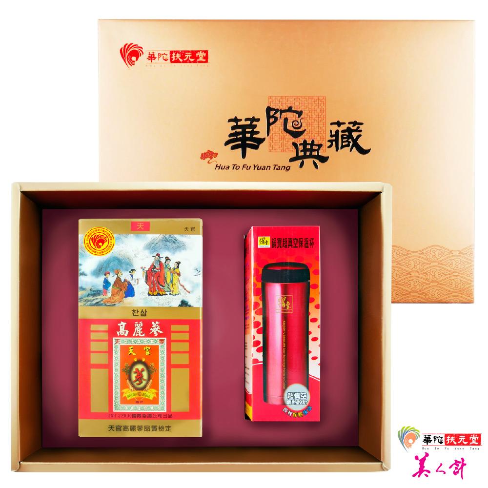 華陀扶元堂 天官高麗蔘茶禮盒1盒(高麗蔘茶包35入+鍋寶保溫杯)