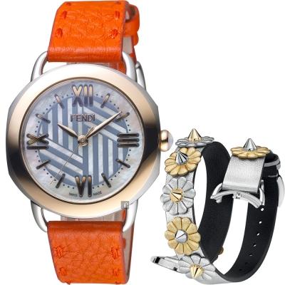 FENDI芬迪 Selleria Strap You 雙圈套錶-玫塊金框x橘紅色/36mm