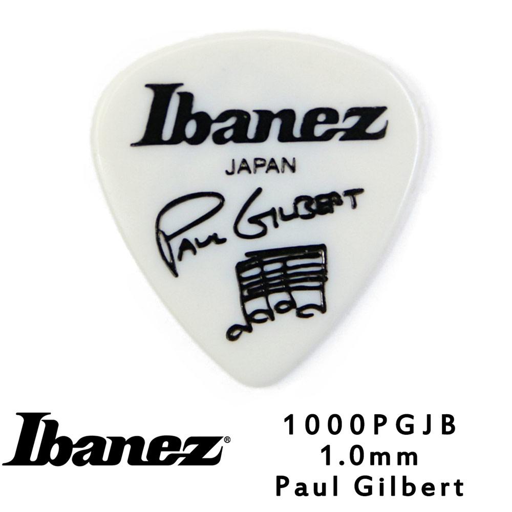 IBANEZ 1000PGWH 1.0mm 吉他彈片 白色款 10片包裝