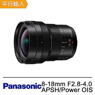 Panasonic LEICA DG 8-18mm F2.8-4.0 ASPH鏡頭 平輸