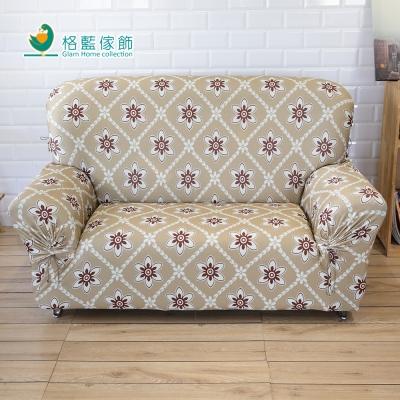 格藍傢飾 波斯迷情彈性沙發套1+2+3人座-咖