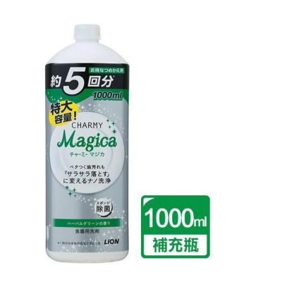 日本Lion Magica洗碗精補充瓶-大(綠草清香) 1000ml